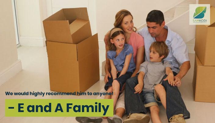 e-and-a-family